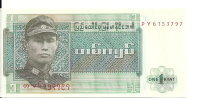 MYANMAR 1 KYAT 1972 UNC P 56 - Myanmar
