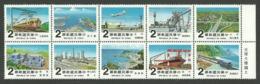 CHINA TAIWAN 1980 CONSTRUCTION TRAIN SHIP AIRPORT NUCLEAR POWER OIL SET MNH - 1945-... Republic Of China