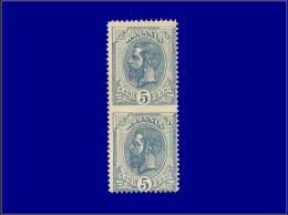 ROUMANIE  Yvert:102, Paire Verticale, Non Dentelée: 5b. Bleu      - Qualité: X - Romania
