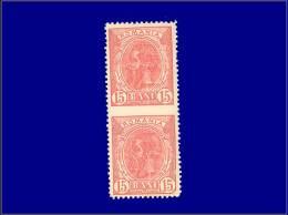 ROUMANIE  Yvert:106, Paire Verticale, Non Dentelé Entre: 15b. Rouge      - Qualité: X - Romania