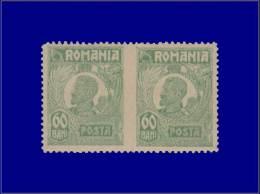 ROUMANIE  Yvert:280, Paire Horizontale Non Dentelée Entre Verticalement: 60b. Vert      - Qualité: X - Romania