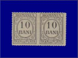 ROUMANIE Taxe Yvert:58, Paire Non Dentelée Entre Verticalement: 10b. Noir      - Qualité: X - Romania