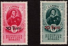 ROM SC #821-2 MNH 1952 Aleksander S. Pushkin W/surchg CV $8.00 - 1948-.... Republics