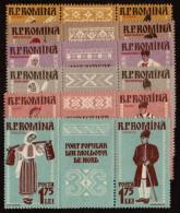 ROM SC #1240-5 MNH PR+LBL 1958 Regional Costumes CV $10.95 - Unused Stamps