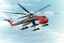 T52-08  ] Helicopter Hubschrauber Hélicoptère Helicóptero Elicottero  ,  Pre-stamped Card,postal Stationery - Hubschrauber