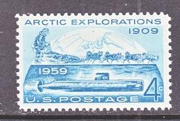 U.S. 1128     **   ARCTIC  EXPLORATION  SUBMARINE - Polar Ships & Icebreakers
