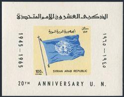 Syria C363,MNH.Michel 893 Bl.51. Syrian Arab Republic,20th Ann.UN Flag. - UNO