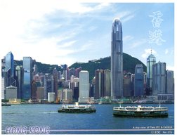(455) Hong Kong Harbour Ferry - China (Hong Kong)