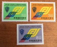 Taiwan - MNH** - 1972 - # 1804/1806 - 1945-... Republic Of China