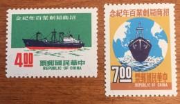 Taiwan - MNH** - 1971 - # 1753/1754 - 1945-... Republic Of China