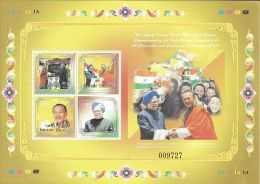 Bhutan 2008 MNH MS Indian Prime Minister Manmohan Singh Visit To Bhutan, Miniature Sheet - Famous People