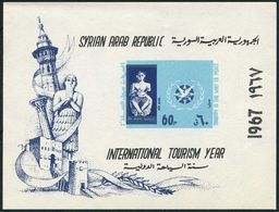 Syria C391,MNH.Michel 982 Bl.53. Tourist Year ITY-1967.Statue Of Ur-Nina. - Archaeology