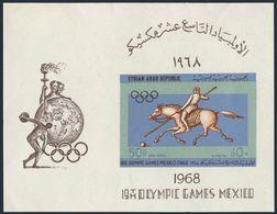 Syria C425,MNH.Michel Bl.55. Olympics Mexico-1968.Polo,horse. - Summer 1968: Mexico City