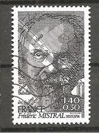FRANCE 1980   Y T N ° 2098  Oblitéré - France