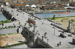 JAPON NANIWA-BASHI - NAKANOSHIMA - FAMOUS PLACE IN OSAKA - Japón