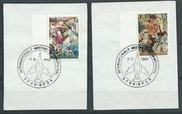 België  O..B.C.    1425 / 1426    (O)   Charleroi - Used Stamps