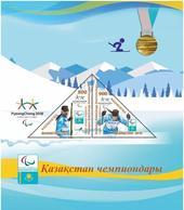 Kazakhstan 2018. The Paralympic Games In Pyeongchang. Block. NEW!!!! - Kazakhstan