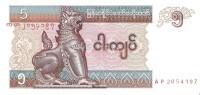 Myanmar - Pick 70 - 5 Kyats 1997 - Unc - Myanmar