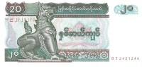 Myanmar - Pick 72 - 20 Kyats 1994 - Unc - Myanmar