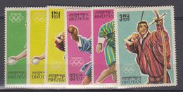BHOUTAN     1964            N /    31 / 37        COTE     6 , 00    EUROS          ( Q 32 ) - Bhoutan