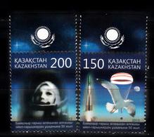 KAZAKHSTAN- 2013 - Space- Valentina Tereshkova- 60th Anniversary Of  First Women In Space - 2V MNH - Spazio