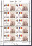 2009.  650y Of State Moldova, Sheetlet, Mint/** - Moldova