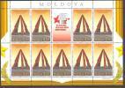 2010. Moldova, 65 Anniversary Of Victory Day, Sheetlet,  Mint/** - Moldova