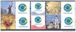 2009. Moldova, My Personal Stamp, 6v, Mint/** - Moldova