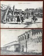 Lot De 7 Cartes Postales. Meknès. Maroc. - Cartes Postales