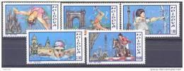 1992. Moldova, Summer Olympic Games Barcelona, Set, Mint/** - Moldova
