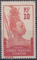 N° 37 - X X - ( C 344 ) ( Un Plis Visible Au Verso ) - Gabon (1886-1936)