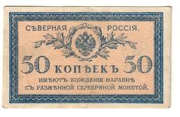 North Russia 50 Kopeks 1919 .J. - Russia