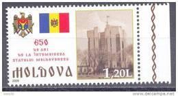 2009. Moldova, 650y Of The State Moldova, 1v, Mint/** - Moldova