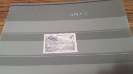 LOT 414561 TIMBRE DE FRANCE NEUF** LUXE - Unused Stamps