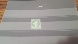 LOT 414563 TIMBRE DE FRANCE OBLITERE N°12 VALEUR 95 EUROS - 1853-1860 Napoleon III