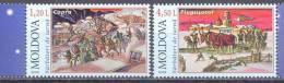 2009. Moldova, Christmas, 2v, Mint/** - Moldova