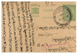 (155) India Postcard - 1928 - India (...-1947)