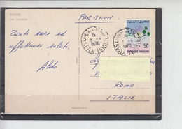 TUNISIA  1970 - Fiori - Cartolina Per Italia - Tunisia (1956-...)