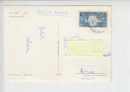 LIBIA   - Yvert 473 Su Cartolina Per Italia - Conferenza - Libia