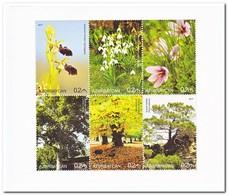Azerbeidzjan 2017, Postfris MNH, Flowers, Trees - Azerbeidzjan