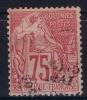 Colonies Générales:   Yv Nr 58 Obl. / Used - Alphée Dubois