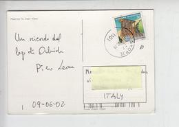 MACEDONIA  2002 - Unificato 119 Su Cartolina Per Italia - Macedonia
