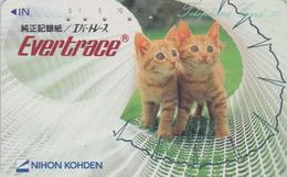 Télécarte Japon / 110-69539 - ANIMAL - CHAT Chats ** EVERTRACE ** CAT Japan Phonecard - KATZE - KAT - 4718 - Katten