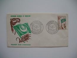 FDC  Mauritanie  1960   République Islamique De Mauritanie - Mauritania (1960-...)