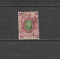 1858 - N. 7 USATO (CATALOGO UNIFICATO) - 1857-1916 Impero