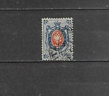 1866/75 - N. 22 USATO (CATALOGO UNIFICATO) - 1857-1916 Impero