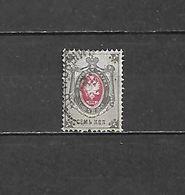 1875/79 - N. 24 USATO (CATALOGO UNIFICATO) - 1857-1916 Impero