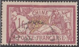 Chine Bureau Français - N° 31 (YT) N° 30 (AM) Oblitéré. - Chine (1894-1922)