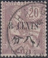 Chine Bureau Français - N° 86 (YT) N° 44 (AM) Oblitéré. - Chine (1894-1922)