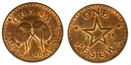 GHANA COINS ONE PESEWA 1975 - Ghana